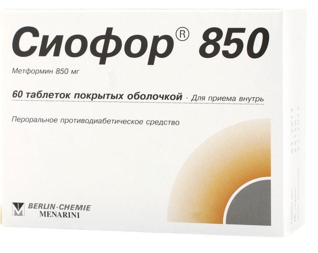 Препарат сиофор при диабете 2 типа