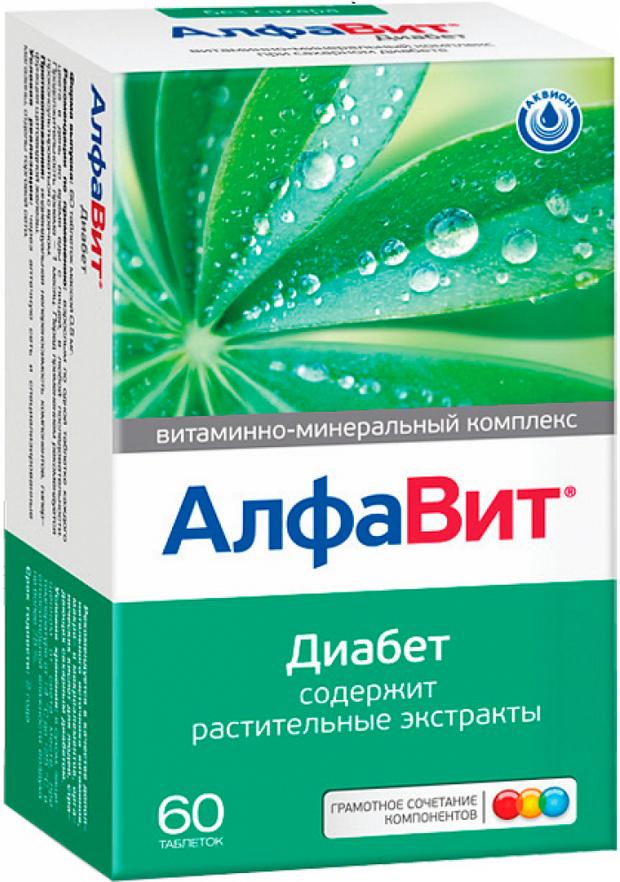 Эффективное использование витаминного комплекса Алфавит Диабет